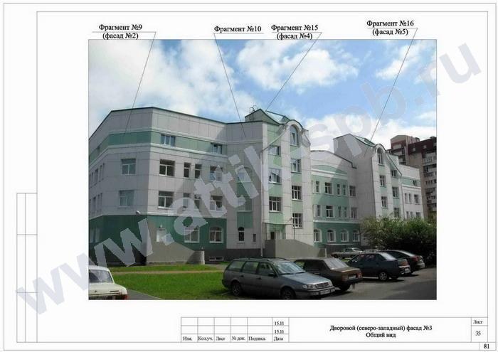 Информация о статусе здания